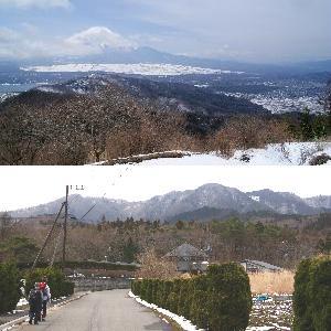 上は石割山山頂からの富士、下は石割の湯とその先に石割り山